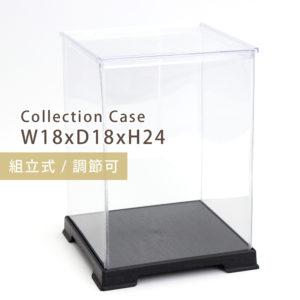 コレクションケース 18cm×24cm ショーケース ディスプレイ フィギュア 透明 クリア プラスチック ホビー 保存 展示 ハリケーン【zr】