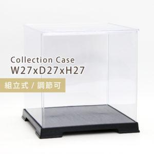 コレクションケース 27cm×27cm ブーケケース ショーケース ディスプレイ フィギュア 透明 クリア プラスチック ホビー ハリケーン【zr】