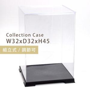 コレクションケース 32cm×45cm ブーケケース ショーケース ディスプレイ フィギュア 透明 クリア プラスチック ホビー ハリケーン【zr】 (複製)
