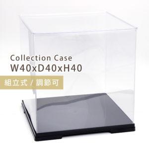 コレクションケース 40cm×40cm ブーケケース ショーケース ディスプレイ フィギュア ケース 透明 クリア プラスチック ホビー ハリケーン