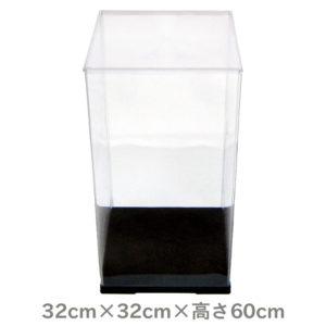 コレクションケース 40cm×60cm ブーケケース ショーケース ディスプレイ フィギュア 透明 クリア プラスチック ホビー ハリケーン【zr】