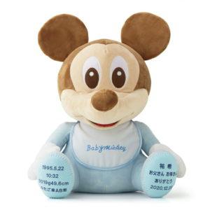 ベビーミッキー ウェイトドール 体重ベア ウェイトベア 赤ちゃん 名入れ 結婚式 両親 記念品 プレゼント 贈り物 ギフト 誕生日 出産祝い 出生体重 入園 入学 七五三 ディズニー Disney