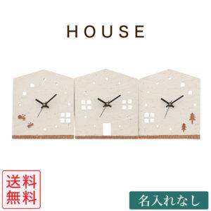 3つのKizuna時計 HOUSE ハウス型 蝶と木の柄 三連 置き時計 名入れなし 結婚式 両親 記念品 プレゼント 贈り物 ギフト ウェディング 絆