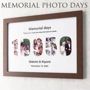 メモリアルフォトデイズ 手作りタイプ 34×46.2cm 名入れ 結婚式 両親 記念品 プレゼント 贈り物 ギフト フォトフレーム 記念日 挙式日 誕生日 生年月日 日数 切り抜き ウェルカムボード 写真