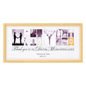 両親贈呈用イニシャルアートM ブラウン グリーン ナチュラル 21.7×43.7cm アルファベット 写真 名入れ 結婚式 両親 記念品 プレゼント 贈り物 ギフト お祝い ウェルカムボード フォトアート
