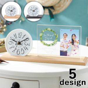Photo&Clock ナチュラル ブラウン 12×30cm 名入れ 結婚式 両親 記念品 プレゼント 贈り物 ギフト フォトフレーム 記念日 挙式日 写真 時計