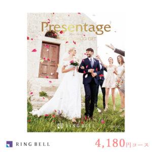 プレゼンテージ ブライダル ギャロップ +e-Gift 結婚式 引き出物 内祝い カタログギフト リンベル (複製)