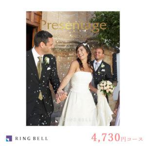 プレゼンテージ ブライダル ジャズ +e-Gift 結婚式 引き出物 内祝い カタログギフト リンベル