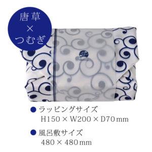 tsumugi-size