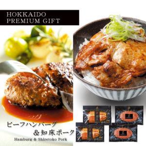 北海道プレミアム 極 kiwami 豚丼 肉 グルメ ギフト お取り寄せ お祝い お礼 お返し 贈り物