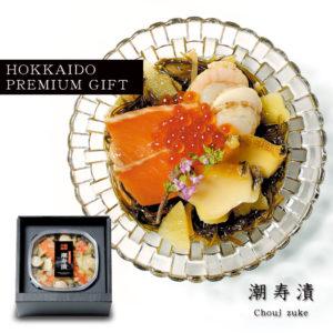 北海道プレミアム 潮寿漬 海鮮 あわび いくら 数の子 ホタテ 鮭 サーモン お取り寄せ お祝い お礼 お返し 贈り物 母の日 父の日